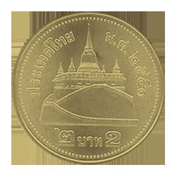 Uang logam 2 baht - Wikipedia bahasa Indonesia