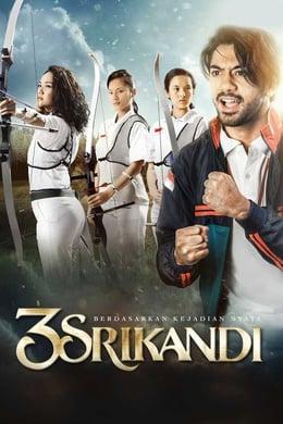 Poster 3 Srikandi