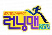 Daftar episode Running Man - Wikipedia bahasa Indonesia