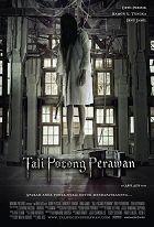 risky agus salim movies - Tali Pocong Perawan