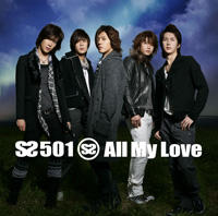 SS501-All My Love.jpg