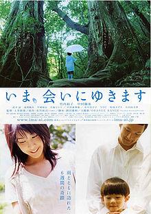 Film Jepang Sedih
