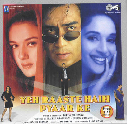 Image Result For Ajay Devgan Love