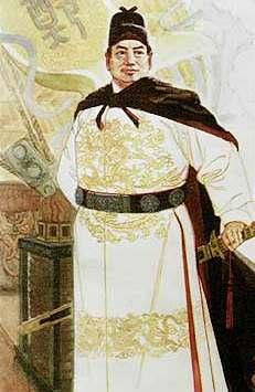 Berkas:Zheng he.jpg