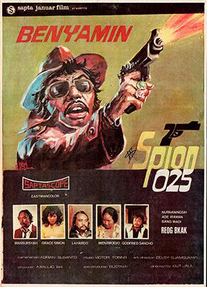 Benyamin Spion 025 (1974)