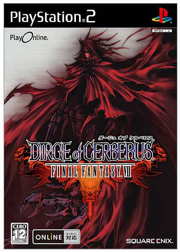 dirge of cerberus final fantasy vii wikipedia bahasa