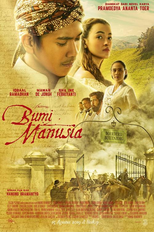 Bumi_Manusia_poster.jpg