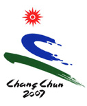 Slogan: Asian Winter Games Charming Changchun