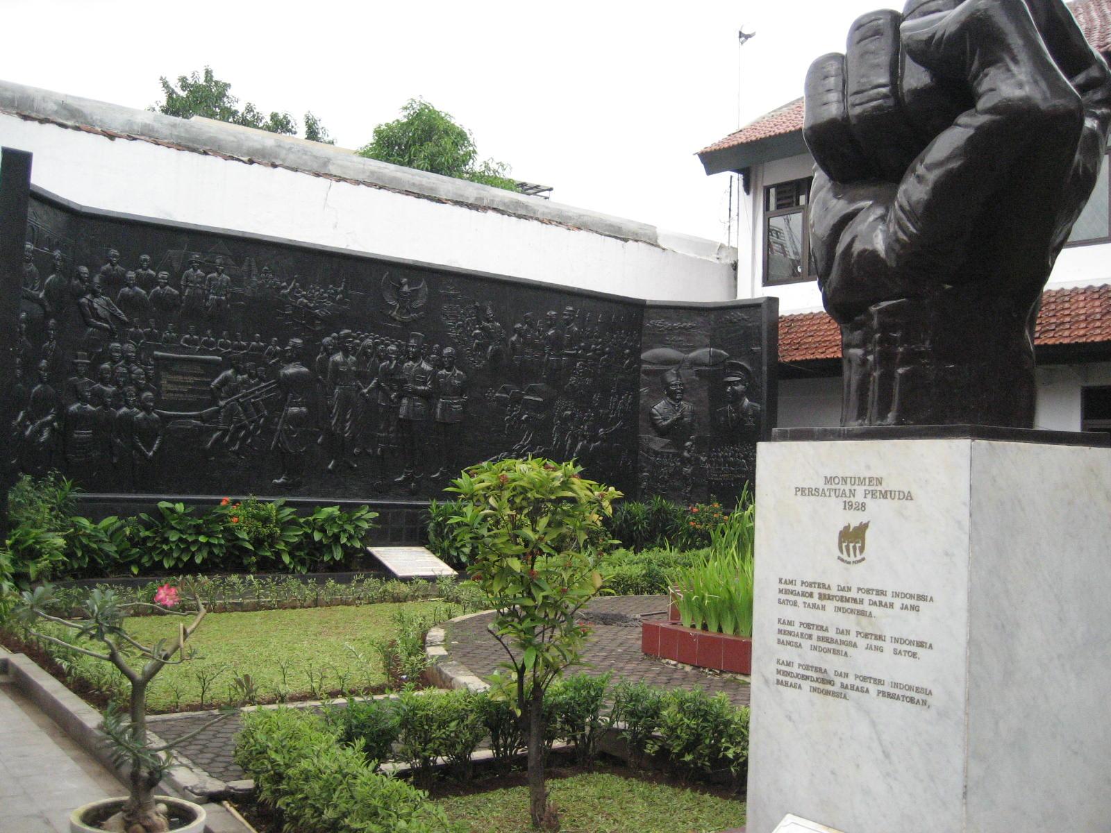 Gambar Monumen Sumpah Pemuda Berkas Monumen Persatuan Pemuda 1928 Jpg Wikipedia Bahasa Indonesia Ensiklopedia Bebas