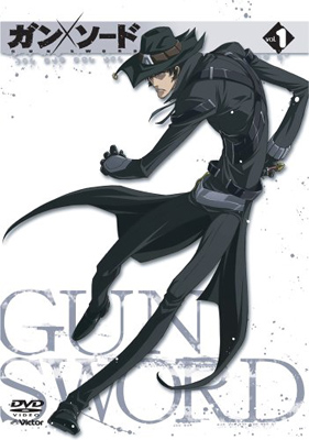 Gun x Sword - Wikipedia bahasa Indonesia, ensiklopedia bebas