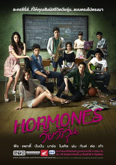 Hormones: The Series - Wikipedia bahasa Indonesia, ensiklopedia bebas