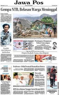 Jawa Pos Wikipedia Bahasa Indonesia Ensiklopedia Bebas