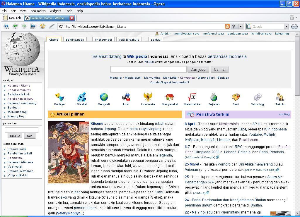 berkas halaman utama wikipedia indonesia   sample jpg