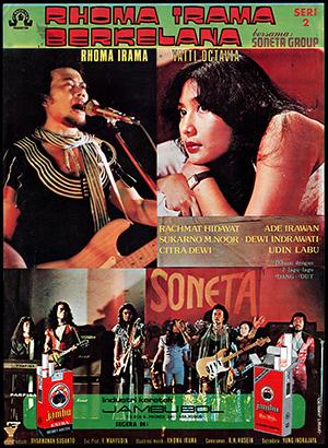 Rhoma Irama Berkelana II (1978)