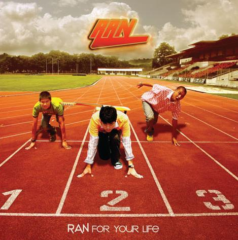 Berkas:Ran- For Your Life.jpg