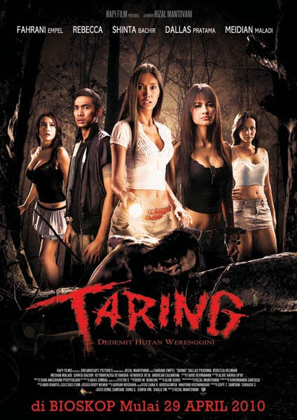 Image Result For Best Paranormal Movies