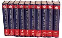 Ensiklopedi Indonesia yang terbit pada tahun 1980 oleh PT Ichtiar Baru Van Hoeve.