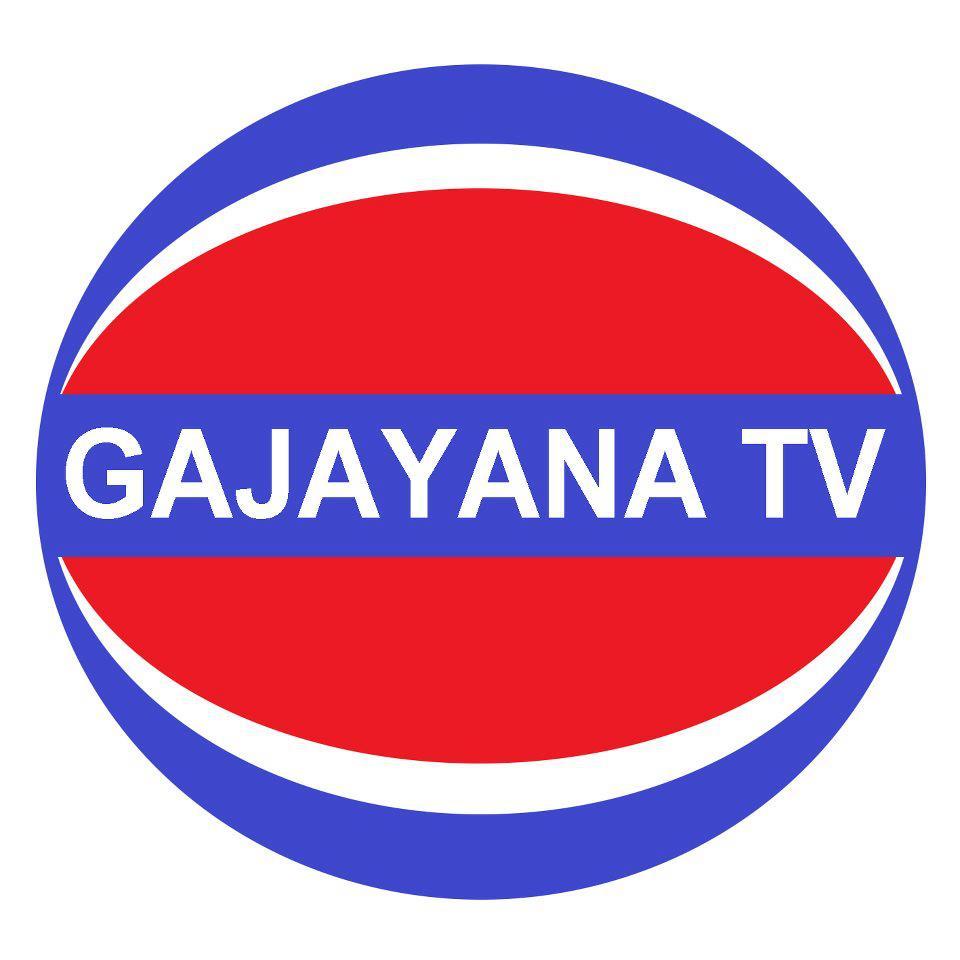 gajayana tv wikipedia bahasa indonesia ensiklopedia bebas