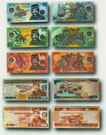 Dolar Brunei Wikipedia Bahasa Indonesia Ensiklopedia Bebas