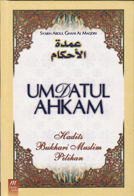 Umdatul Ahkam - Wikipedia bahasa Indonesia, ensiklopedia bebas
