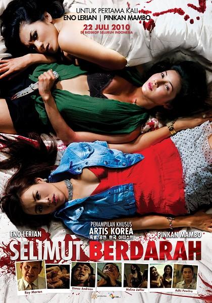 risky agus salim movies - Selimut Berdarah