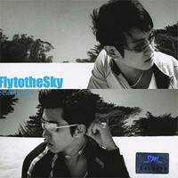 Fly to the Sky - Sea of Love (Fly to the Sky album).jpg