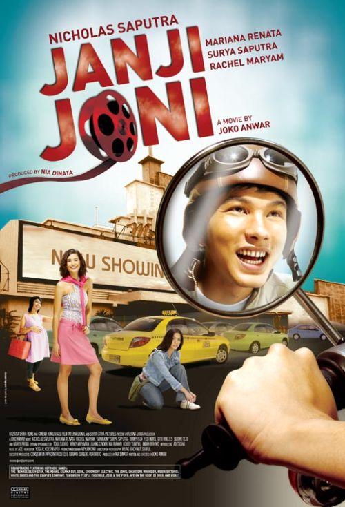Janji Joni - Wikipedia bahasa Indonesia, ensiklopedia bebas