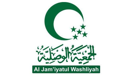 Al Washliyah Wikipedia Bahasa Indonesia Ensiklopedia Bebas