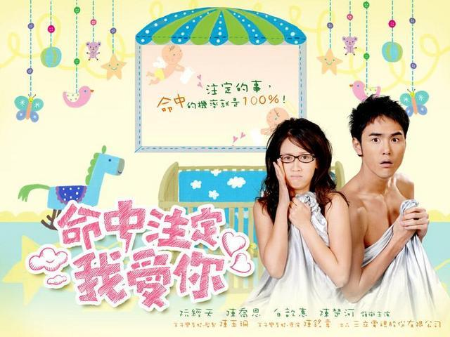 Fated To Love You Pictures 110