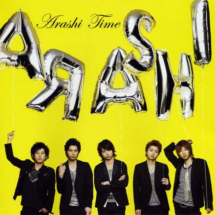 Arashi:A・RA・SHI Lyrics | LyricWiki | FANDOM …