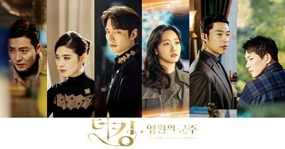 drama korea rating tertinggi