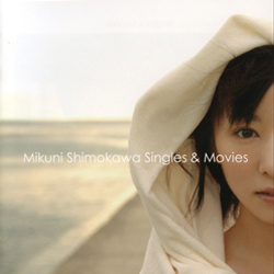 Minami kaze download movies