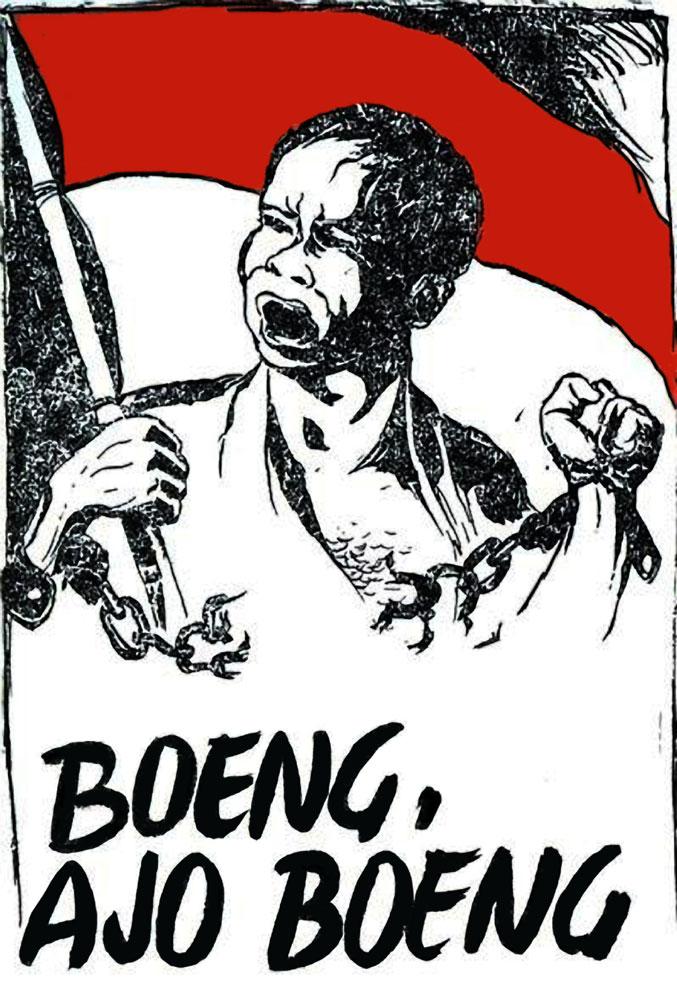 Poster legendaris karya Affandi dan tagline fenomenal milik Chairil Anwar (dok/wikimedia common)