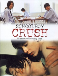 Boys-love-the-movie-schoolboy-crush.jpg