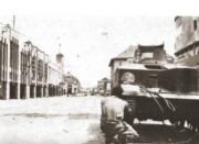 http://upload.wikimedia.org/wikipedia/id/b/b6/Surabaya_nov_1945.jpg