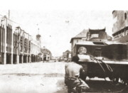 Peristiwa 10 November 1945