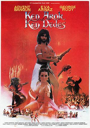 Ken Arok Ken Dedes (1983; obverse; wiki).jpg