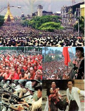 Info box collage for 8888 Uprising.jpg