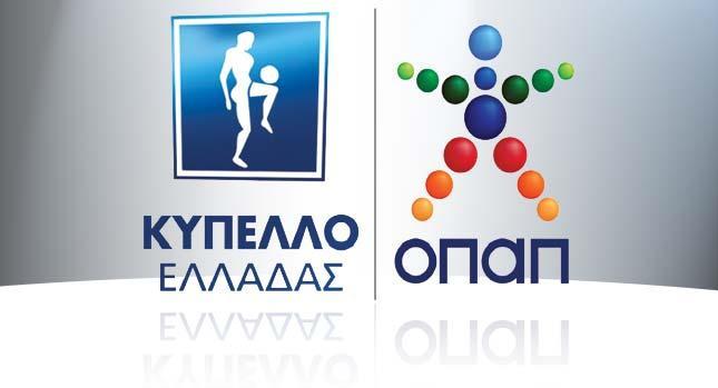 Hasil gambar untuk logo yunani cup