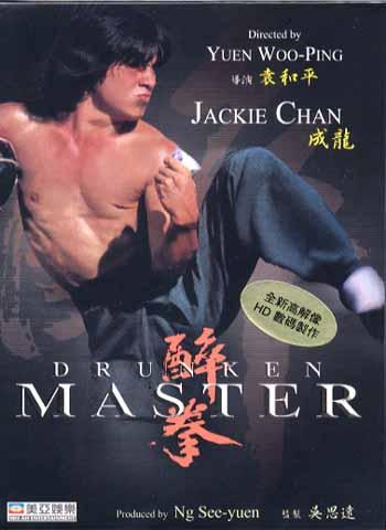 http://upload.wikimedia.org/wikipedia/id/c/c9/DrunkenMaster_DVDcover.jpg