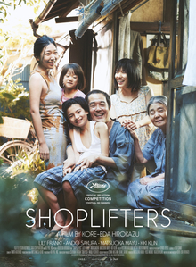 Shoplifters (film).jpg