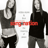 The meaning of peace (Kumi Koda & BoA single).jpg