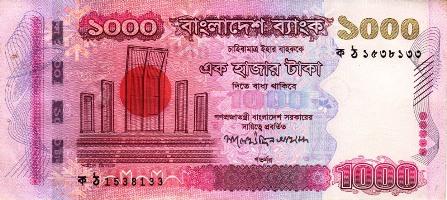 Taka Bangladesh - Wikipedia bahasa Indonesia, ensiklopedia ...
