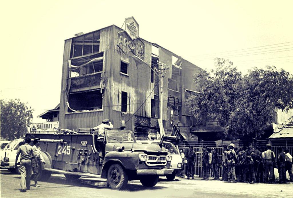 Peristiwa tanjung priok merupakan salah satu kasus HAM pada tahun 1980an