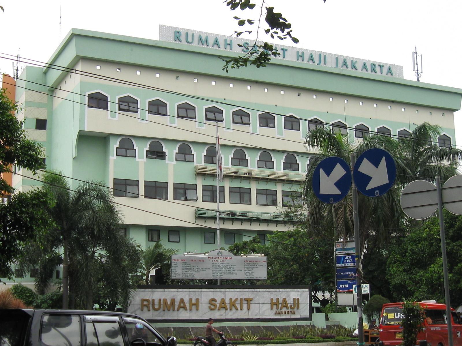 Berkas Rumah Sakit Haji Jakarta Jpg Wikipedia Bahasa Indonesia
