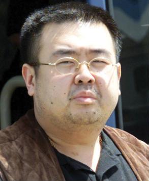 kim jong nam siti aisyah duan thi huong pembunuhan jokowi malaysia kim jong un korea utara kronologi sejarah kasus