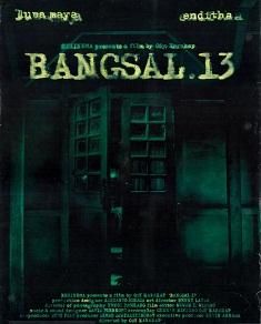 risky agus salim movies - Bangsal 13