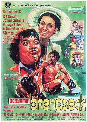 Benyamin Brengsek Wikipedia Bahasa Indonesia Ensiklopedia Bebas