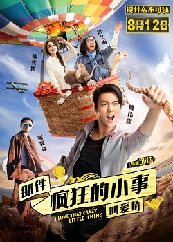 I Love Crazy Little Things (2016) WebRip Subtitle Indonesia