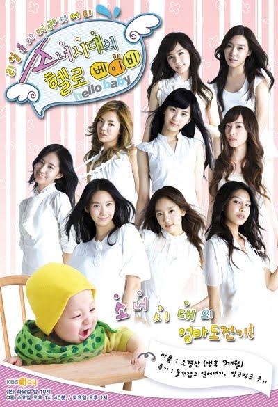 Fille École Coréenne Photo